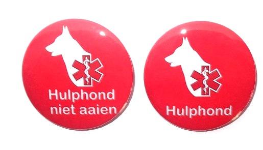 Hulphond button medisch 1 stuk twee uitvoeringen