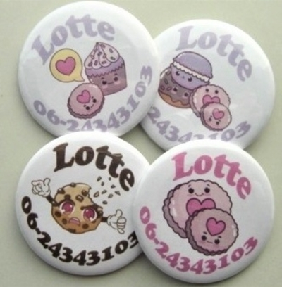 """Buttons met naam model  """"cookie"""", 4 stuks 5cm"""