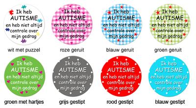 button Autisme/ADHD e.d. buttons, 4 stuks