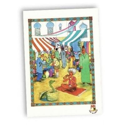 Kinderboek met naam Aladdin